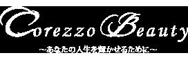 福山市・尾道市の美容院情報&予約ならCorezzo Beauty(コレッゾ ビューティー)