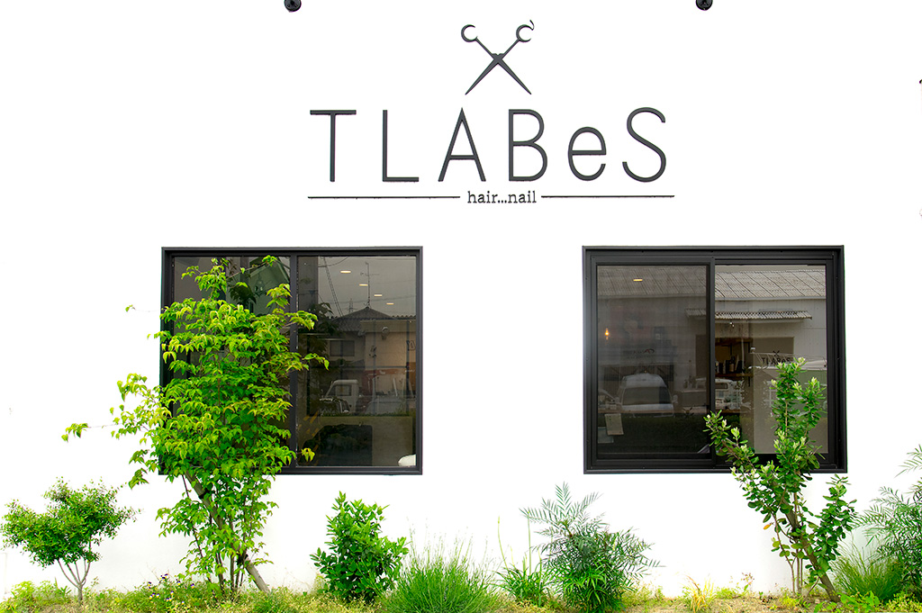 TLABeS(トラビス)
